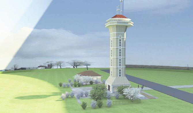 SARIYER FIRE OBSERVATION TOWER
